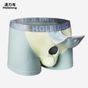 Holelong 活力龙 HCP018 抗菌内裤 1件24.9元包邮(需用券)