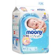 PLUS会员! moony 尤妮佳 婴儿纸尿裤 NB90