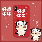 YINUO 以诺 全包印花牛年主题 手机保护壳 多机型可选