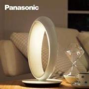 6日0点:Panasonic 松下 SQ-LE530-W72 护眼台灯 白色299元包邮(需用券)