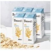 Provamel 谷物燕麦奶 250ml*5瓶19.9元包邮(需用券)