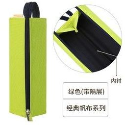 KOKUYO 国誉 PC22 光滑触感系列 可立式笔袋