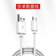 X-it 爱胜 安卓2A数据线 1m2.9元包邮(双重优惠)
