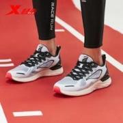 历史新低:XTEP 特步 880319116008 男款减震跑步鞋低至79.5元包邮(双重优惠)