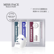 Miss face 富勒烯玻尿酸补水面膜 5片*3件