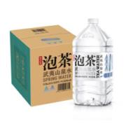 NONGFU SPRING 农夫山泉 饮用山泉水天然水 4L*4桶