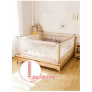 BabyBBZ 棒棒猪 婴儿床护栏杆 2m