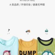 A类纯棉儿童短袖T恤 2件24.9元包邮