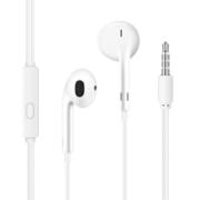 Newmine 纽曼 NM-LK06 线控手机耳机 白色9.9元