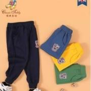 CLASSIC TEDDY 精典泰迪  33333333 儿童休闲运动裤 90-140CM19.9元包邮