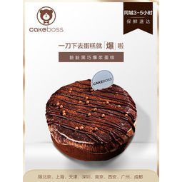 CAKEBOSS 巧克力爆浆生日蛋糕 6寸
