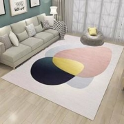 BUDISI 布迪思 北欧几何地毯 80*160cm29.9元包邮(需用券)