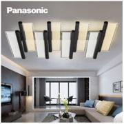 Panasonic 松下(Panasonic)吸顶灯客厅灯书房卧室灯具遥控连续调光调色LED灯饰led导光板灯具 HHLZX606