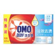 OMO 奥妙 洗衣皂 薰衣草香型 220g*2