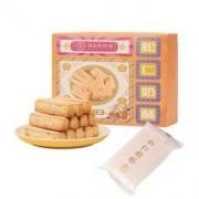 祥禾饽饽铺 松仁奶酥 中式曲奇饼干 250g*2盒