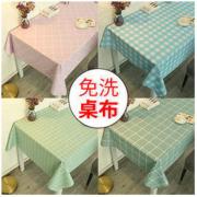 挚诚家纺 PVC桌布 45*60cm 2片装 颜色随机