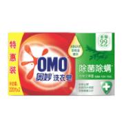 OMO 奥妙 洗衣皂 桉树艾草香型 220g*2