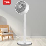 TCL  空气循环扇 久吹不头疼89元包邮