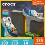 卡骆驰 Crocs 男女经典口袋沙滩鞋 Crostile树脂大底