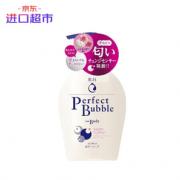 SHISEIDO 资生堂 泡沫多多沐浴露 500ml