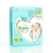 18点开始!Pampers 帮宝适 一级帮 婴儿纸尿裤 NB84片 69元(需用券)