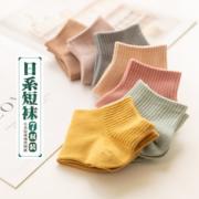 比尔姿彩 女款 日系纯棉彩袜 7双14.9元包邮