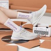 20点:XTEP 特步 8802183201230100z 女款 运动休闲鞋79元(需用券)