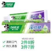 DARLIE 黑人 茶倍健 牙膏 百里香龙井 190g