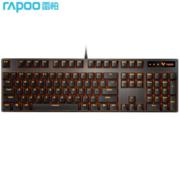 RAPOO 雷柏 V500PRO 104键 有线机械键盘 黑色 雷柏茶轴 单光89元(需用券)
