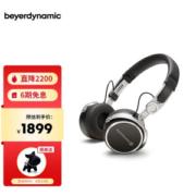 beyerdynamic 拜亚动力 AVENTHO WIRELESS 阿凡图 头戴式蓝牙耳机