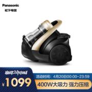 Panasonic 松下 8L85CNJ81 卧式吸尘器 雅金1099元包邮