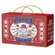 浓郁香脆!限地区!好吃点 香脆核桃饼 800g 9.95元¥9.95 5.0折 比上一次爆料上涨 ¥0.05