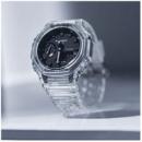 CASIO 卡西欧 G-Shock冰韧系列 GA-2000SKE-7A 男士石英表980元