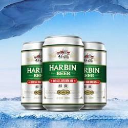 临期品: HARBIN 哈尔滨啤酒 醇爽 330ml*12罐