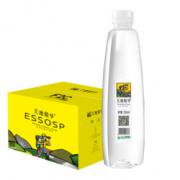 天地精华  ESSOSP天然饮用矿泉水350ml*20瓶/箱¥19.90
