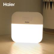 海尔 LED智能人体感应小夜灯19元包邮
