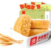 聚划算百亿补贴:liangpinpuzi 良品铺子 肉松饼 1000g29.9元包邮(需用券)