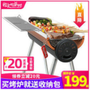 AGSUN 欧文的派对户外烧烤炉BBQ烧烤架子149元包邮(需用券)