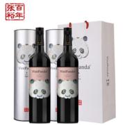 张裕 熊猫菲尼潘达 果香型赤霞珠 干红葡萄酒 750ml*2只