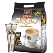 益昌老街 三合一特浓白咖啡 20g*20条13.9元包邮(需用券)