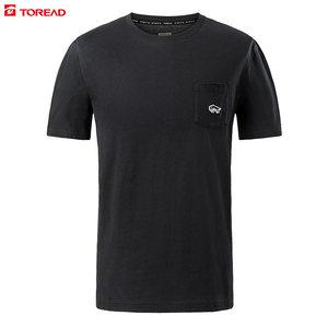 探路者 21春季新款 男100%纯棉透气T恤