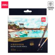 deli 得力 6520 水溶性彩色铅笔 48色 赠毛笔