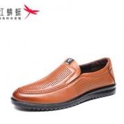 RED DRAGONFLY 红蜻蜓  wta918411-577587  男士休闲皮鞋99元包邮
