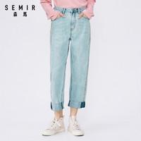 Semir 森马 059230095 女士卷边直筒八分牛仔裤