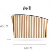 yunchebao 全磁力轨道 汽车遮阳帘 单片