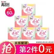 kotex 高洁丝 超薄直条护垫 190mm 10片 6件装9.2元(需用券)
