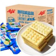 Aji 酵母减盐味苏打饼干 42包