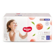 HUGGIES 好奇 铂金装 婴儿拉拉裤 XXL48片101.05元(需买3件,共303.15元)