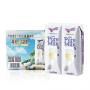 88VIP:Theland纽仕兰 4.0g乳蛋白 全脂纯牛奶 250ml*3盒 *10件85.02元包邮(多重优惠,合8.5元/件)