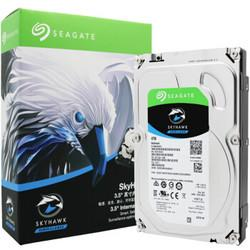 SEAGATE 希捷 酷鹰SkyHawk系列 3.5英寸监控级硬盘 4TB ST4000VX007(5900rpm)